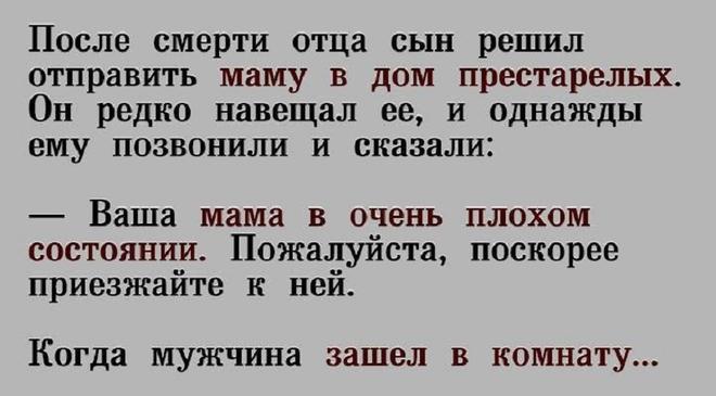 климовск дом престарелых