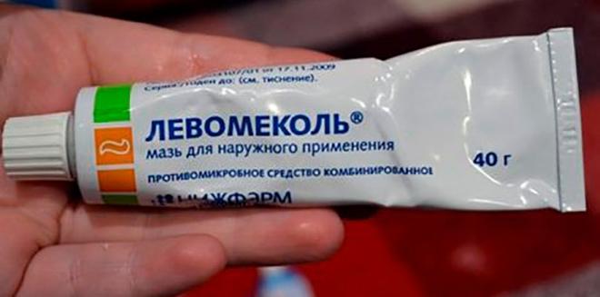 Левомеколь является довольно мощным средством, хотя в аптеке вам о нём и слова не скажут
