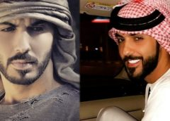 Самый красивый арабский мужчина, но внешность его жены многим не по вкусу